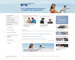 ВТБ – банк в твоем компьютере!