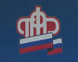 Личный-кабинет-в-пенсионном-фонде-РФ