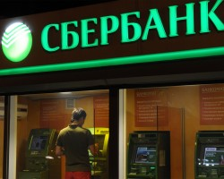 Сбербанк занимает лидирующие позиции