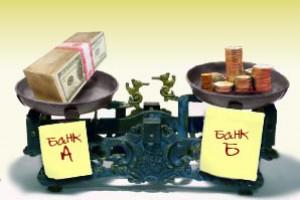 Рефинансирование кредита: что это