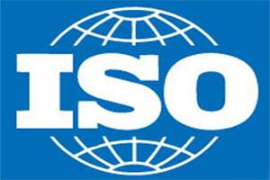 Сертификация ИСО в городе Казани
