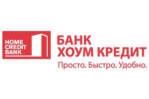 Обзор личного кабинета Хоум Кредит Банка