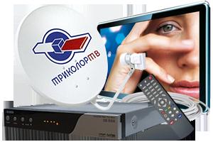 Триколор ТВ: личный кабинет зрителя