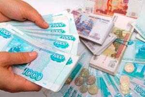 Микрокредитпреимущества и недостатки