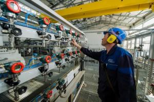 Промышленная безопасность организаций