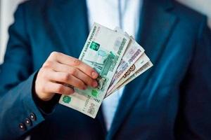 Новый мониторинг онлайн-займов в интернете