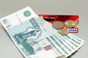Преимущества займа денег онлайн