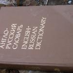 Перевод каталогов. Куда обратиться: бюро переводов или частный переводчик