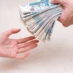 Как взять быстро деньги взаймы?