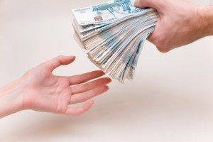 Как взять быстро деньги взаймы