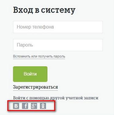 soc_seti